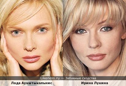 Лада Аукштыкальнис и Ирина Лукина