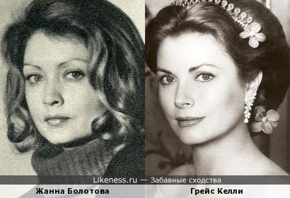 Жанна Болотова - советская Грейс Келли!
