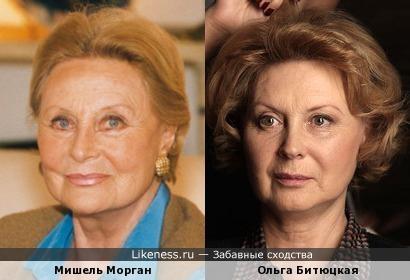Мишель Морган и Ольга Битюцкая