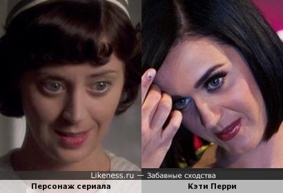 """Персонаж слева был замечен в сериале """"Мисс Марпл Агаты Кристи"""", но в титрах имя Кэти Перри не значится."""
