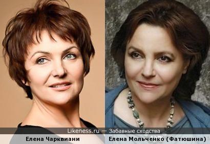 Елена Чарквиани похожа на Елену Мольченко (Фатюшину)