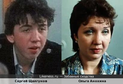 Сергей Щелгунов и Ольга Анохина