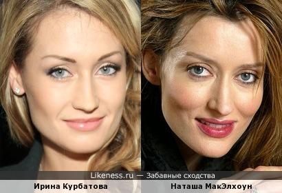 Наташа МакЭлхоун и Ирина Курбатова