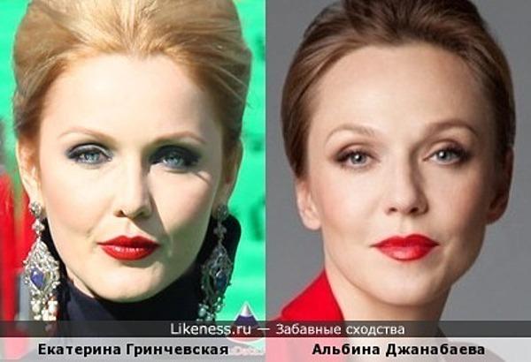 Екатерина Гринчевская и Альбина Джанабаева