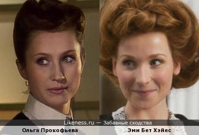 Ольга Прокофьева и Эми Бет Хэйес