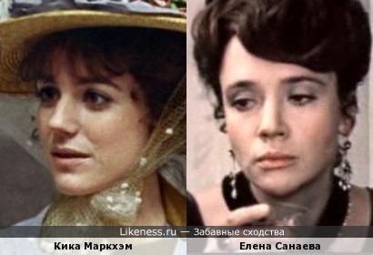 Елена Санаева и Кика Маркхэм