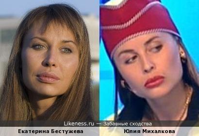 Екатерина Бестужева и Юлия Михалкова-Матюхина
