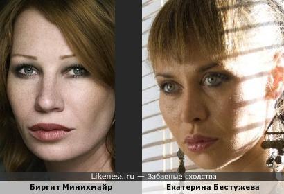 Биргит Минихмайр и Екатерина Бестужева