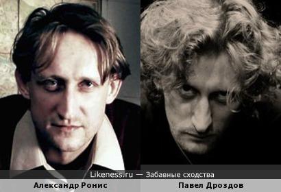 Александр Ронис и Павел Дроздов