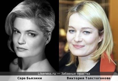 Сара Бьязини (дочь Роми Шнайдер) и Виктория Толстоганова