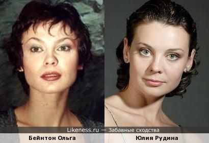 Бейнтон Ольга и Юлия Рудина