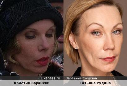 Кристин Барански напомнила Татьяну Рудину