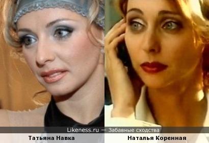 Наталья Коренная и