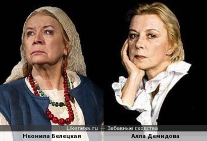 Неонила Белецкая в образе похожа на Аллу Демидову