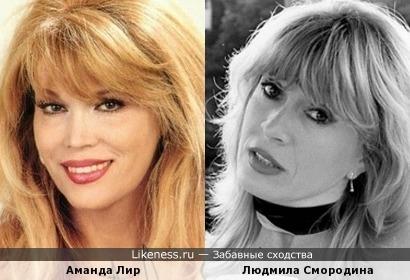 Аманда Лир и Людмила Смородина