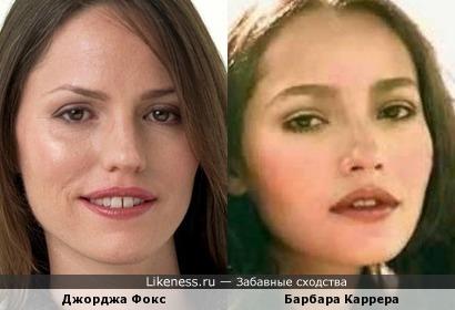 Джорджа Фокс и Барбара Каррера