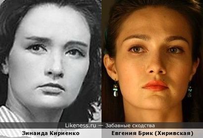 Зинаида Кириенко и Евгения Брик (Хиривская)