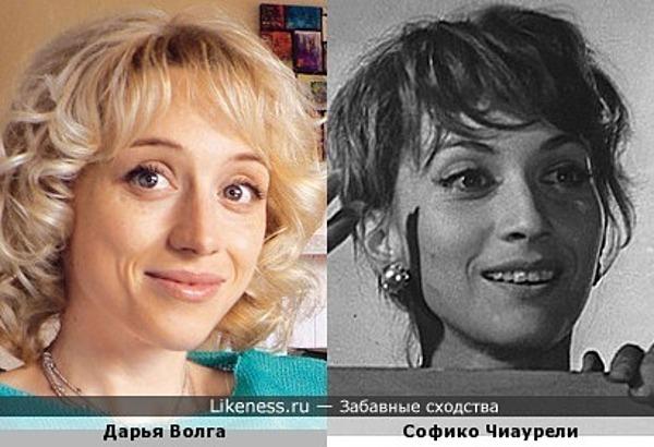 Дарья Волга и Софико Чиаурели