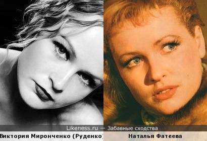 Виктория Миронченко (Руденко) и Наталья Фатеева