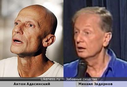 Антон Адасинский и Михаил Задорнов