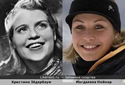 Кристина Зёдербаум и Магдалена Нойнер