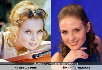 Юлия Пожидаева и польская актриса Ирена Шевчик