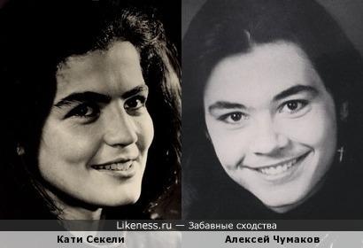 Либо Кати Секели похожа на мальчика, либо Алексей Чумаков похож на девочку
