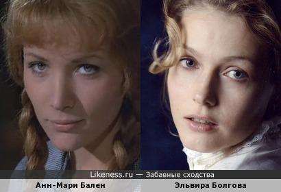 Эльвира Болгова и похожая на нее Анн-Мари Бален