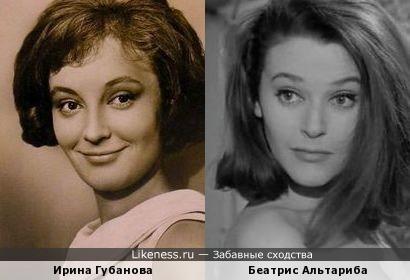 Беатрис Альтариба (на этот раз уж точно она :)) и Ирина Губанова