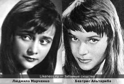 Людмила Марченко и Беатрис Альтариба