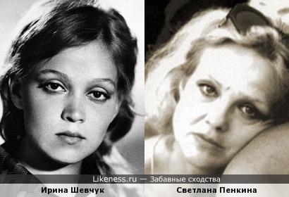 Ирина Шевчук и Светлана Пенкина