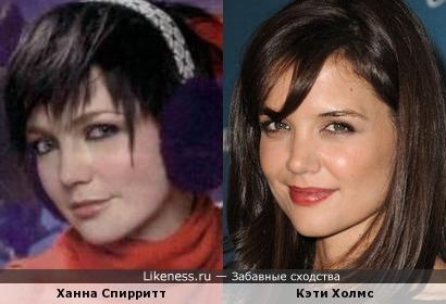 Ханна Спирритт in-black и Кэти Холмс
