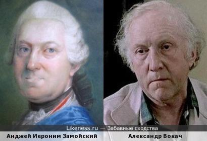 Анджей Иероним Замойский и Александр Вокач