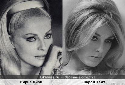 Вирна Лизи и Шарон Тейт