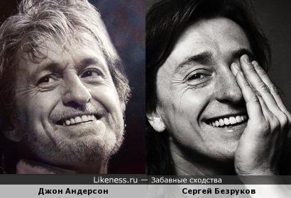 Сергей Безруков и Джон Андерсон