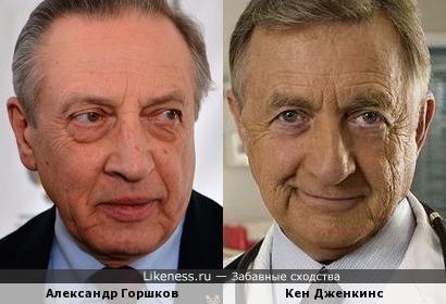 Александр Горшков и Кен Дженкинс