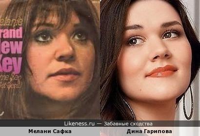 Мелани Сафка и Дина Гарипова