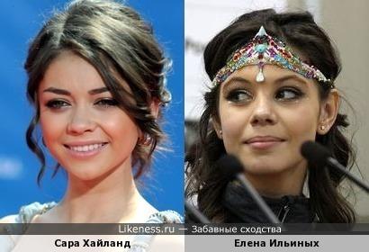 Сара Хайланд и Елена Ильиных