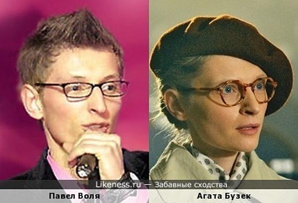 Павел Воля и Агата Бузек