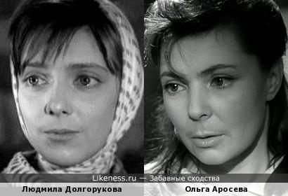 Людмила Долгорукова и Ольга Аросева