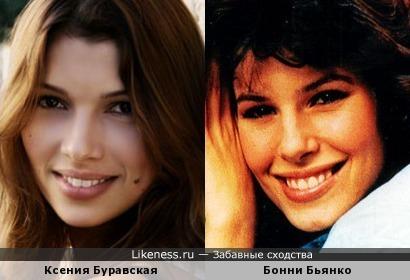 Ксения Буравская и Бонни Бьянко