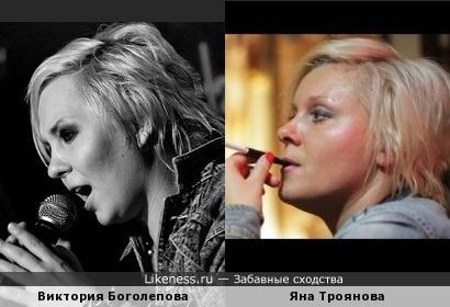 Виктория Боголепова и Яна Троянова