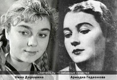 Нина Дорошина и Мисс Россия 1936 года Ариадна Гедеонова