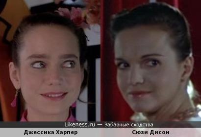 Джессика Харпер и Сюзи Дисон