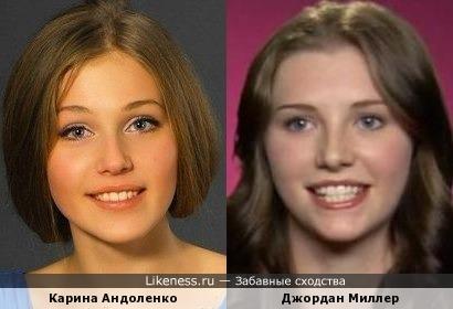 Победительница 20-го сезона ANTM и Карина Андоленко