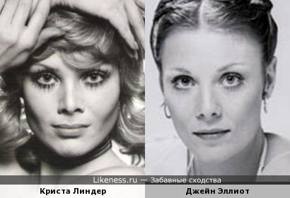 Криста Линдер и Джейн Эллиот