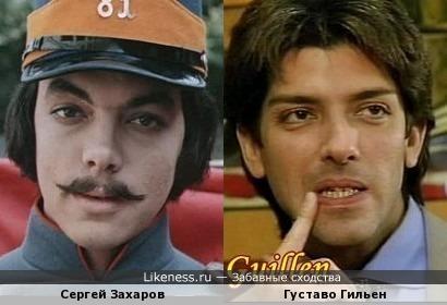 Сергей Захаров и Густаво Гильен