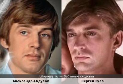 Александр Абдулов на обложке книги и Сергей Зуев
