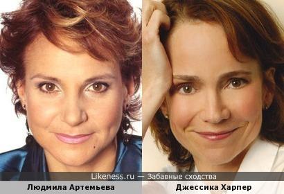 Людмила Артемьева и Джессика Харпер