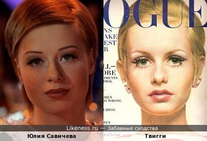 Юля похожа на Твигги